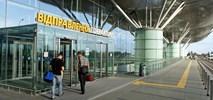 Linia kolejowa na kijowskie lotnisko zostanie uruchomiona już w listopadzie