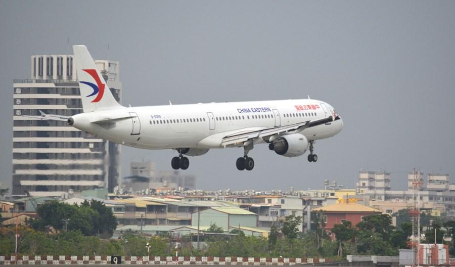Chiny ograniczają loty międzynarodowe