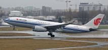"""LOT nie lata do Chin, ale Air China do Polski – tak. PPL: """"Nie możemy odmówić"""""""