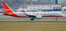 LOT, KGHM i ARP wspierają  walkę z koronawirusem. 3 samoloty ze sprzętem medycznym przylecą do Polski