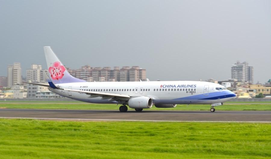 China Airlines zmienią nazwę? Rząd Tajwanu jest na to otwarty