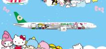 EVA Air zawiesiły rejsy barwnymi Hello Kitty Jet