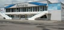 Cztery potencjalne lokalizacje nowego portu Zakarpacia
