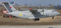 Po dwóch latach Ił-112W ponownie wzbił się w powietrze