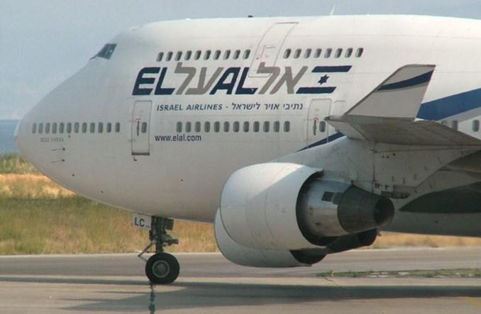 El Al przejmują Israir