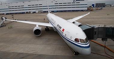 Air China nie będzie latać do Korei Północnej