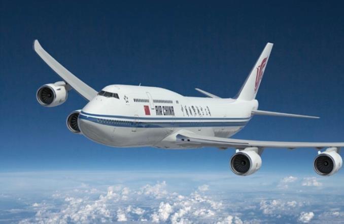 Star Alliance, Air China i Port Lotniczy Pekin podejmują współpracę