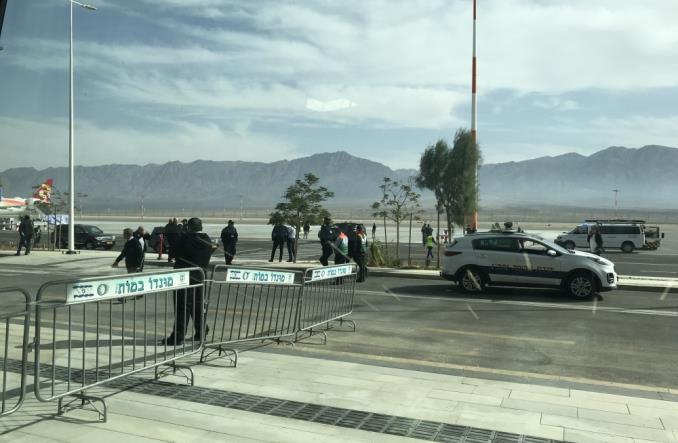 Izrael: Nowe lotnisko w Ejlacie oficjalnie otwarte (Zdjęcia)