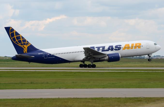 Katastrofa transportowego Boeinga 767 w pobliżu Houston