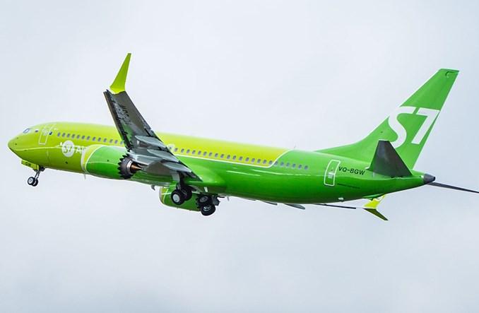 W katastrofie lotniczej zginęła współwłaścicielka S7 Airlines