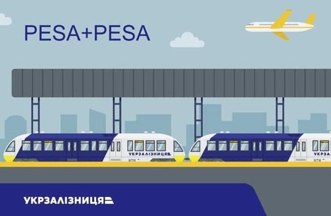 Kijów: Dłuższe pociągi na lotnisko w Boryspolu