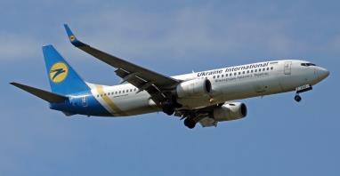 Ukraina zainwestuje w nowe lotnisko na wschodzie kraju