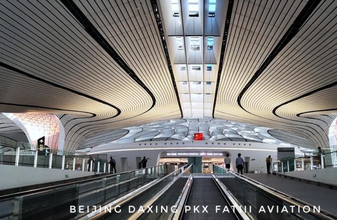 Pekin-Daxing wzbogacił się o urzekający chiński ogród (Zdjęcia)