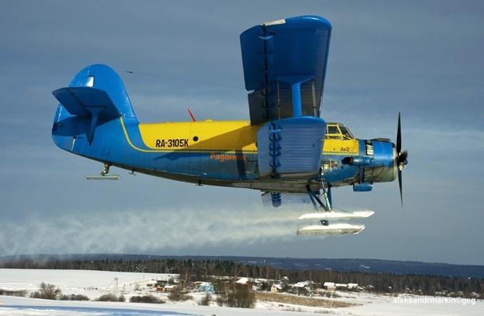 Rosja wspiera budowę następcy An-2