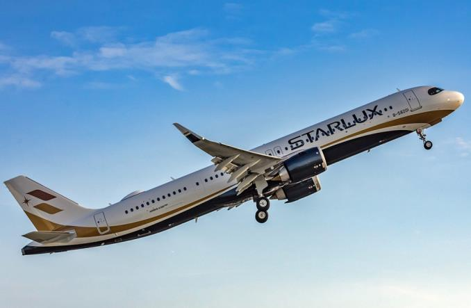 Starlux odebrał pierwszego A321LR. Ogłosił też pierwsze trasy