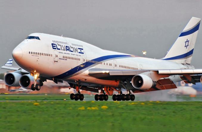 Ostatni rejs boeinga 747 w barwach El Al (zdjęcia)