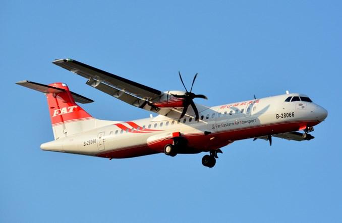 Zbankrutowały jedne z najstarszych linii lotniczych w Azji