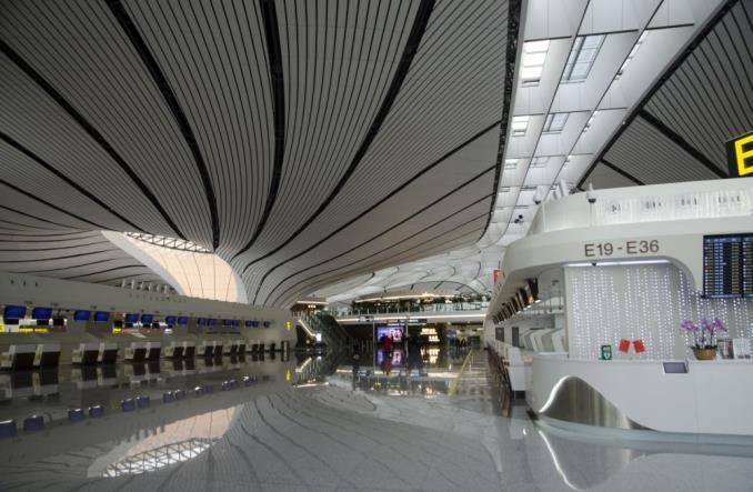 Tak wygląda lotnisko Pekin-Daxing [ZDJĘCIA]