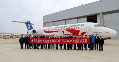 Pierwszy ARJ21 we flocie Jiangxi Air