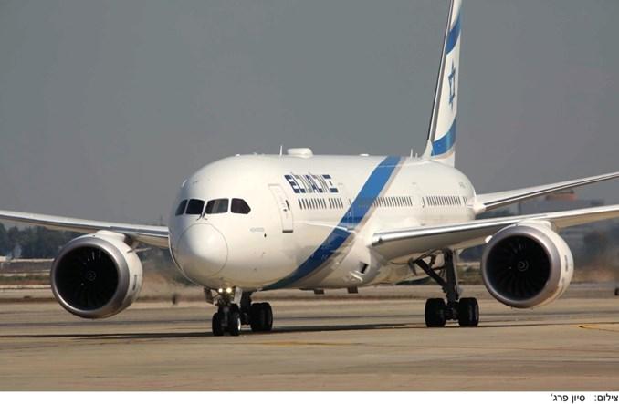 Rekordowy rejs El Al z Melbourne do Tel Awiwu