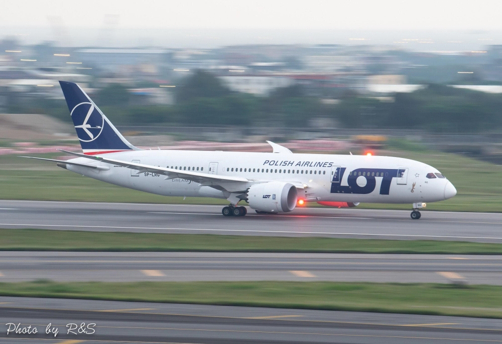 7 czerwca LOT poleci z Tajpej do Warszawy