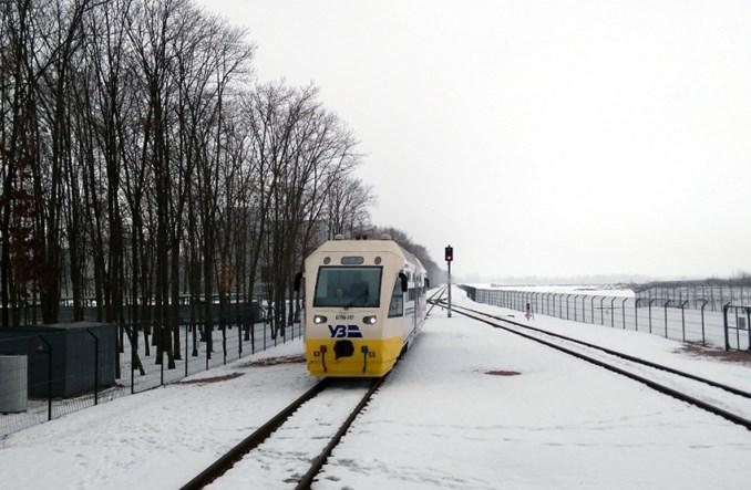 Ukraina: Jeden bilet na połączenia kolejowo-lotnicze