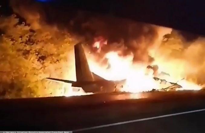 Ukraina: Katastrofa AN-26, nie żyje 25 osób [AKTUALIZACJA]