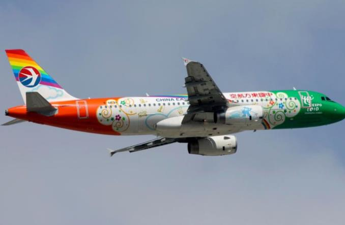 China Eastern Airlines dokapitalizowane kwotą 4,6 mld dolarów