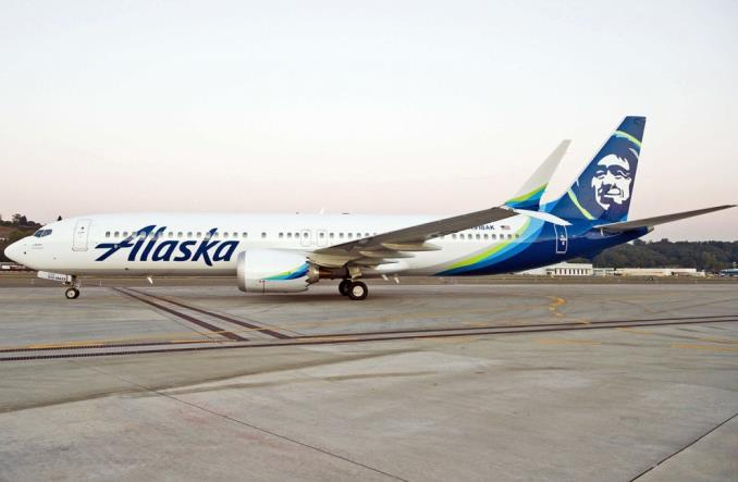 Alaska Airlines zamawia koleje 23 boeingi 737 MAX 9