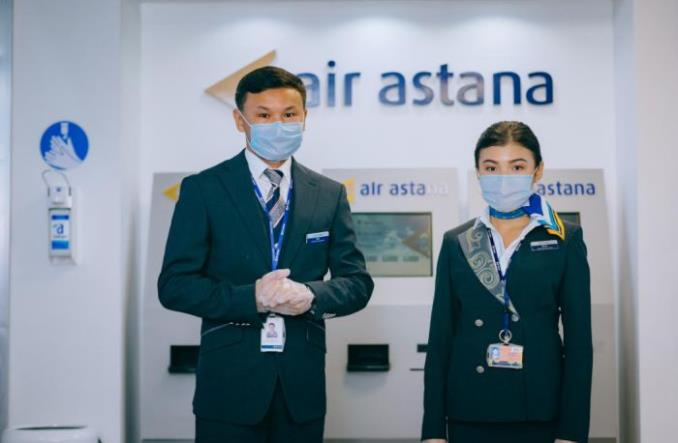 Air Astana wdrażają usługę Meet & Greet