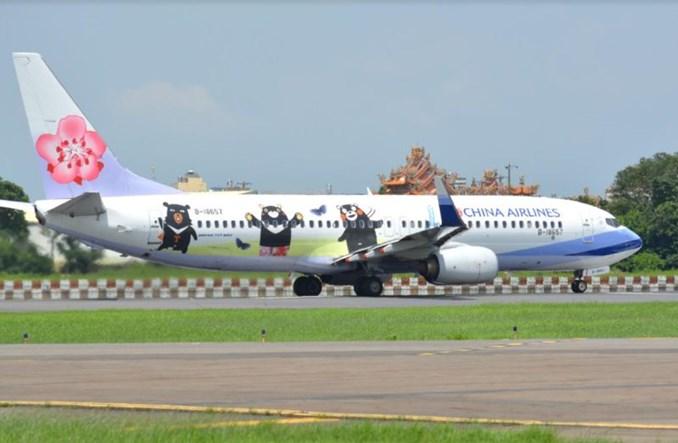 Tajwan wprowadza kwarantannę dla wszystkich pilotów China Airlines