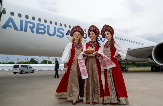 W Rosji rozpoczął się międzynarodowy salon lotniczy MAKS-2021