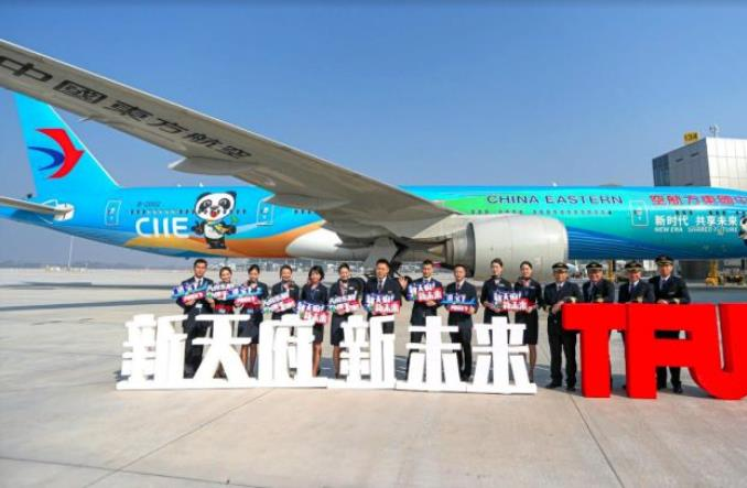 Chińskie miasta chcą stworzyć klaster lotnisk z przepustowością 280 mln pasażerów rocznie