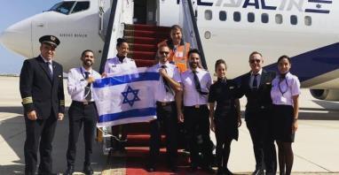 Izrael otworzy 1 listopada granice dla zaszczepionych turystów i ozdrowieńców